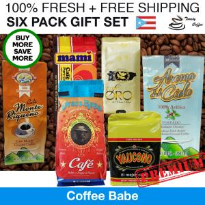 8oz Premium ToastyCoffee Gift Set #1